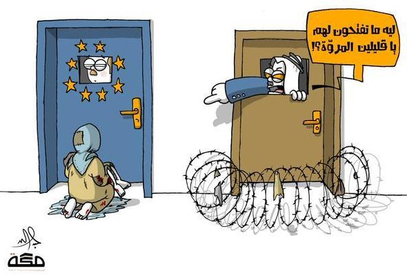 Arab_Media_Cartoon_on_Refugees_Crisis