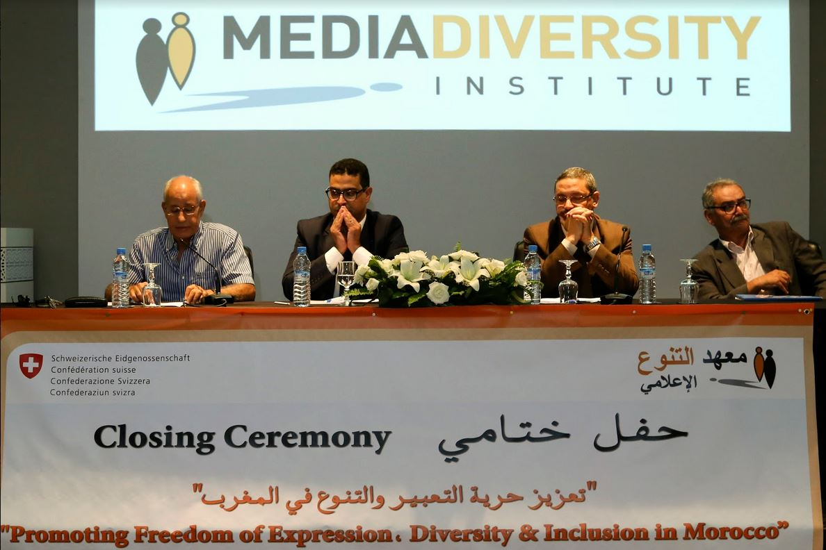 Closing_Conference_SDC_Morocco_Panel