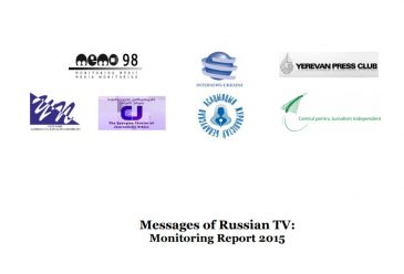 Report: Media Monitoring of Russian Television Channels