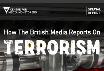 Event: How the British Media Reports Terrorism