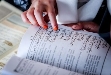 Video: What is religious literacy and why does it matter?